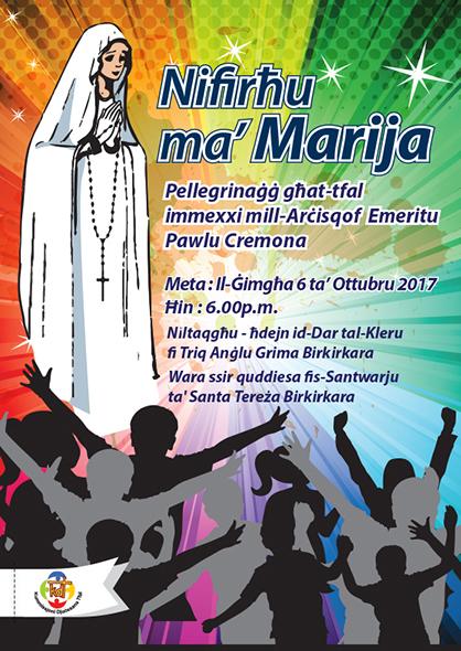 Nifirhu ma Marija Poster