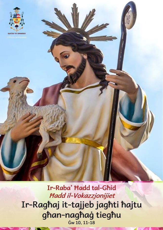 Posters Għid 4