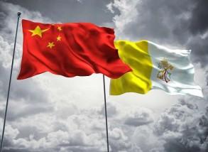 china-vat2-large