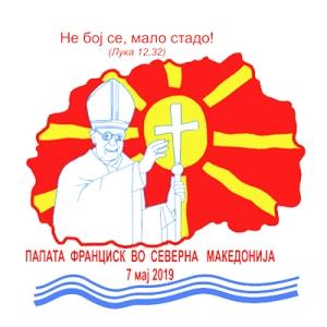 logo-macedonia-del-nord