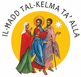 logo_hadd_il_kelmaX280