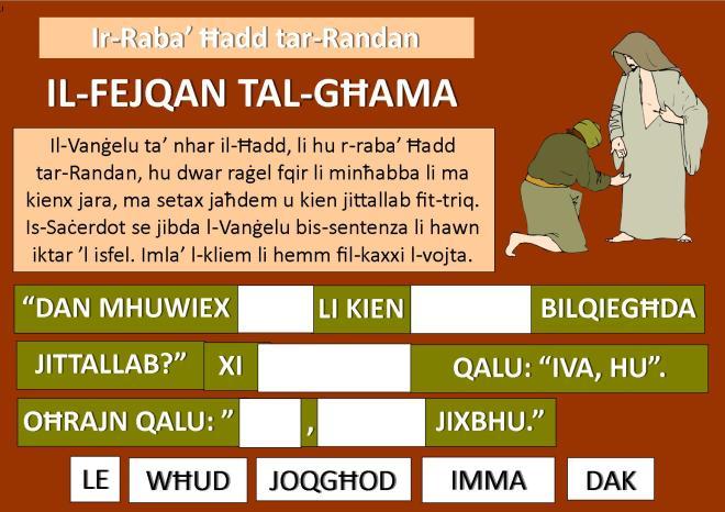 Randan 4 Hadd Sena A Card 2020 Poster_ (1)